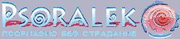Psoralek Logo